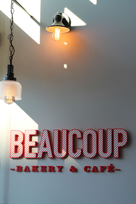 beaucoup-bakery2